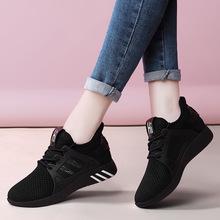 运动鞋女透气2019新款夏季黑色韩版百搭网红女鞋子学生休闲跑步鞋