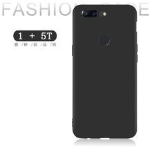 1+6手机壳ONEPLUS 5T黑色软壳TPU一加五保护硅胶套1+6T?#21487;?#22771;批发