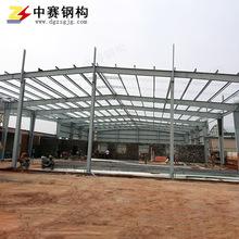 专业搭建钢结构建筑工程钢构厂房仓库钢架结构框架车间包工包料