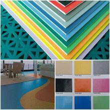 純色塑膠地板3.5、舞蹈地膠地板2.0、展覽展示專用1.6mm生產