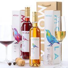 慕拉紅酒 冰白葡萄酒500ml禮盒雙支裝甜白葡萄酒 雷司令紅酒批發