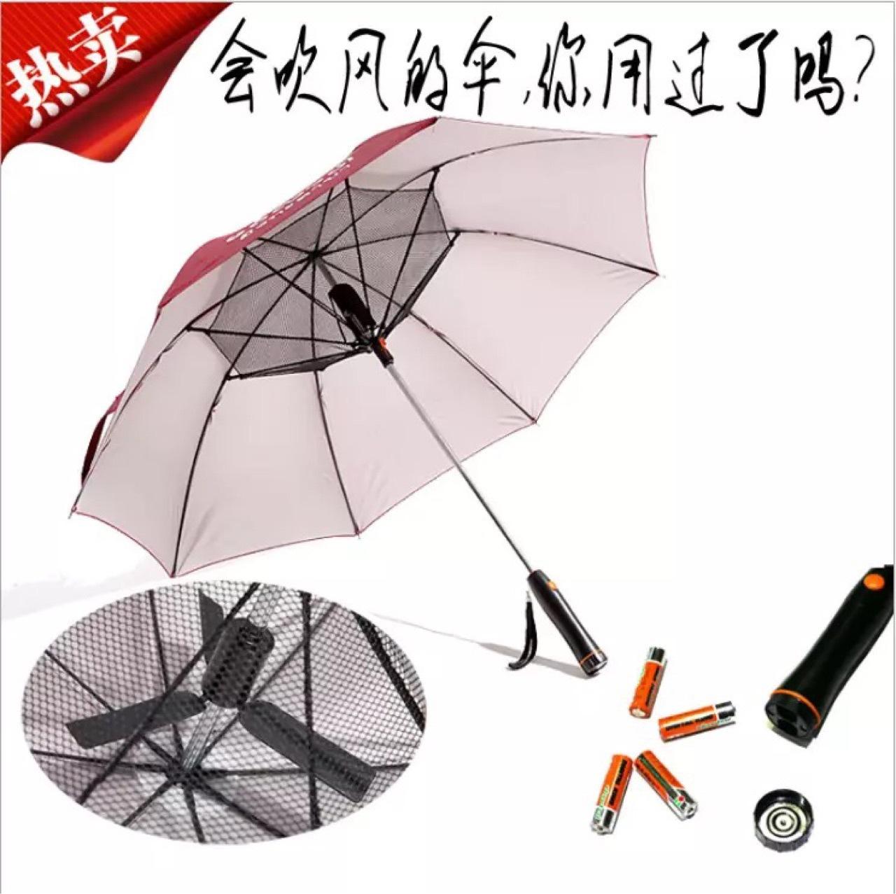带风扇的伞晴雨两用伞太阳伞遮阳伞新款降温伞风扇伞创意两用防晒