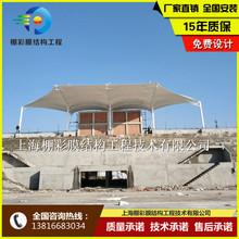 厂家定制包安装 大型跨度体育看台膜结构 遮阳雨棚价格优惠