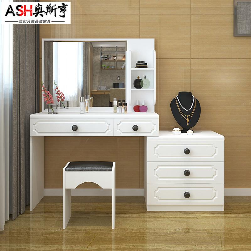 ins风梳妆台 现代简约卧室化妆台可伸缩 北欧小户型多功能梳妆柜-