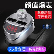 新款车载蓝牙免提MP3播放器汽车点烟器多功能数?#36816;玌4.4A蓝牙车充