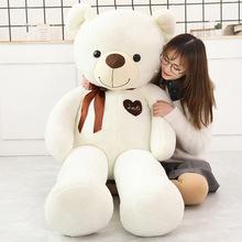 泰迪熊公仔抱抱熊玩偶布娃娃抱枕女孩可爱毛绒玩具熊大熊送女友