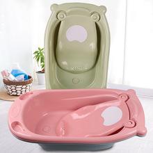 兒童洗澡盆 寶寶泡澡浴盆 帶靠背洗澡桶 加厚大號塑料浴盆批發