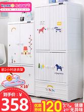 儿童衣柜收纳柜宝宝小衣橱挂衣卡通储物柜塑料婴儿简易抽屉式