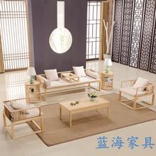 新中式?#30340;?#27801;发123组合现代简约客厅原木色小户型禅意家具定制
