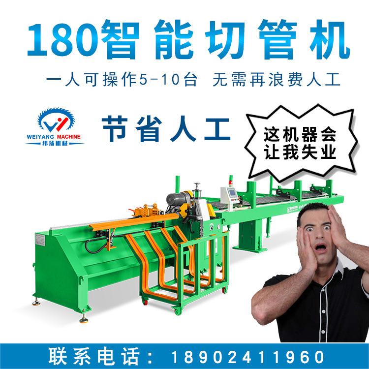 纬扬机械供应金属全自动高速切管机 无毛刺自动送料角铁切断机