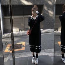 法国小众少女秋冬季过膝法式山本毛衣桔梗打底裙V领撞色连衣裙女