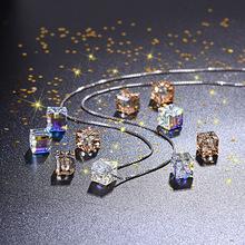 奧地利水晶散珠極光方糖方塊元素AB彩白 耳環diy飾品配件手工串珠