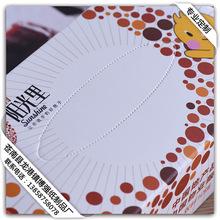 定制批发卫生纸 房地产车载纸巾抽取式餐巾纸 印刷广告盒装卫生纸