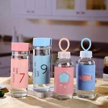 创意玻璃杯皮革杯套防烫男女学生情侣韩国可爱水杯 便携礼品杯子