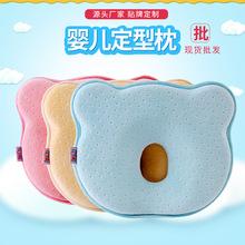 夏季热销定型枕婴儿头型矫正枕头新生儿正头宝宝防偏头纠乳胶枕