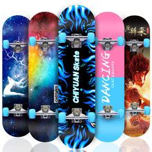 四輪滑板初學者男女雙翹楓木板公路成人兒童青少年專業滑板車廠家