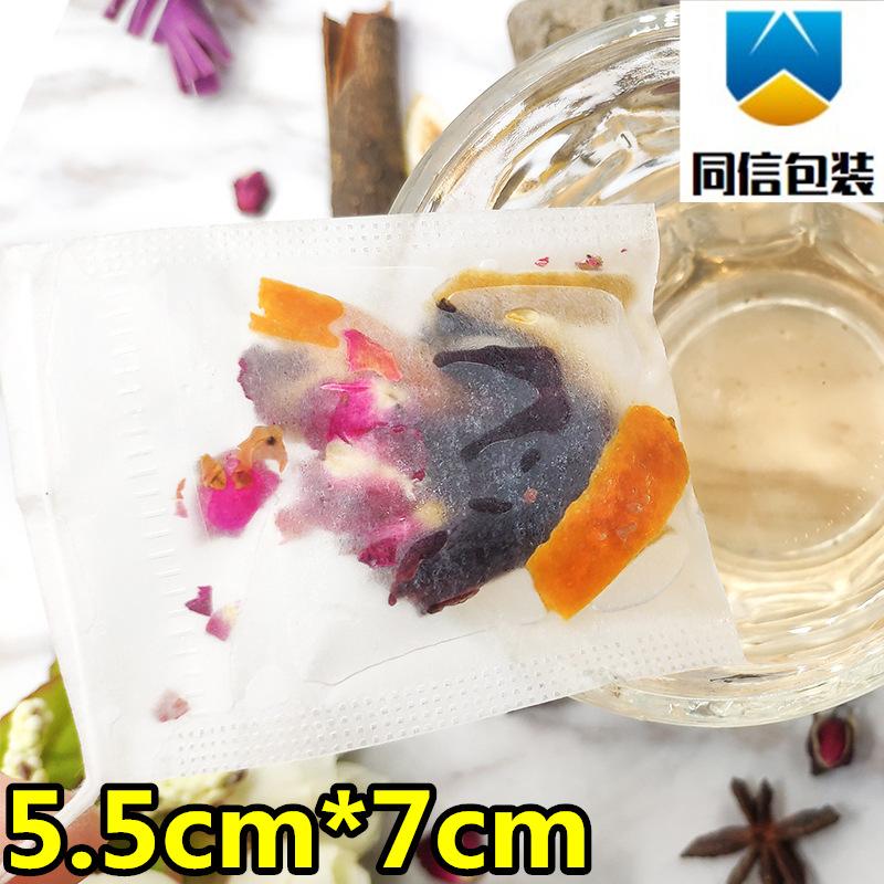 泡茶滤茶袋玉米纤维泡茶袋小泡袋煮茶袋过滤袋茶叶包一次性茶包袋