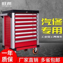 加厚抽屉式重型五层六层七层工具车移动汽修工具柜