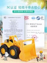 超大号挖掘机铲车儿童玩具车推土机翻斗车沙滩工程车滑行有效