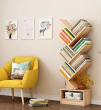 新款一体式书柜装饰分类墙角书架间隙转角落地创意单个家用学校