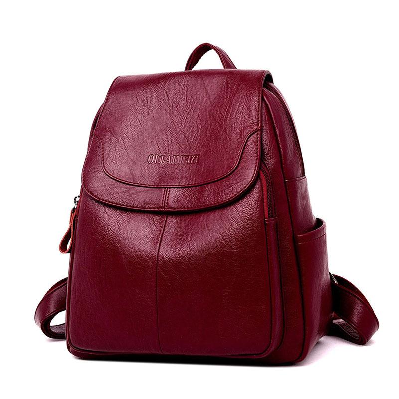 双肩包女新款韩版百搭真皮羊皮女士背包时尚潮流中学生女背包书包