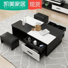 火烧石茶几客厅收纳现代简约电视柜储物组合创意方形北欧人造板茶