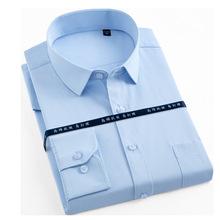 2021男士正裝純色長袖襯衫白色青年上班衣服職場免燙口袋工裝襯衣