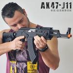 锦明11ak47尼龙下供战术版水弹枪,可单发连发的玩具枪,CS吃鸡对战