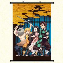 poster anime動漫掛畫鬼滅之刃周邊海報壁畫批發定制學生禮品代發