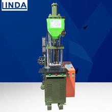 东莞供应小型立式注塑机现货批发塑料成型机1.5T立式二手注塑机