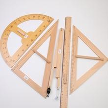 圆规三角板量角器老师用教学木质三角尺50CM半圆量角尺教具直尺
