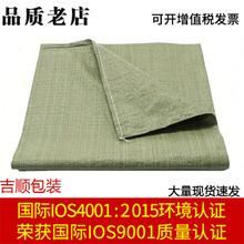 厂家直销灰绿色塑料编织袋批发 快递物流蛇皮打包袋包装袋子定制