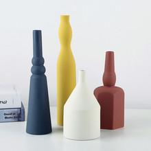 北欧陶瓷花瓶工艺品摆件茶几餐桌装饰品客厅插花艺术品厂家直销