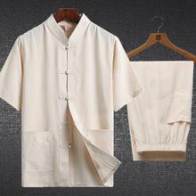 夏季中老年亞麻唐裝短袖套裝男士中式漢服中國風棉麻居士服男式