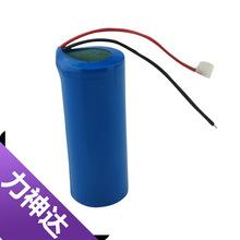 26650锂电池加引线 5000mAh足容量A品3.7v灯具 音响锂电池