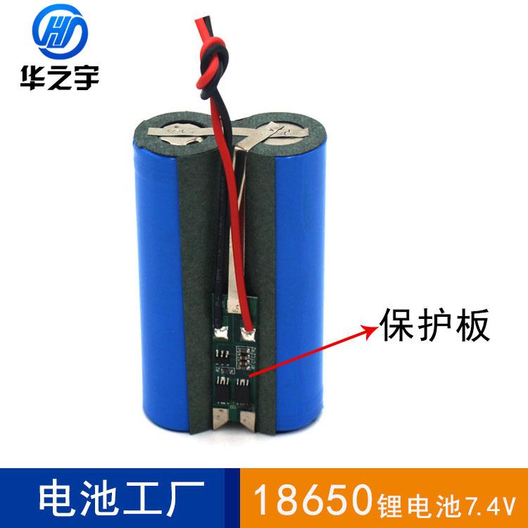 厂家直销全新A品足容量18650锂电池18650串联锂电池组7.4V
