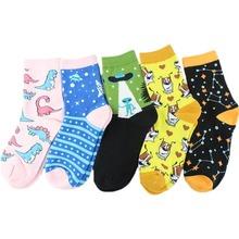 新款外贸爆款袜子 可爱外星人星空狗卡通女袜创意花型系列棉袜