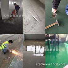 邢台市食品车间水泥地面起砂增强剂、地面起灰起皮裂缝处理、耐磨
