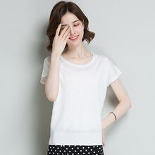 夏装时尚亮丝短袖2019新款女装纯色圆领显瘦打底上衣冰麻针织衫