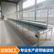 平板不锈钢工作台组装操作台单双三层平板工作台生产线工作台