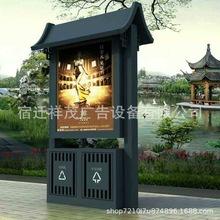 厂家直销户外垃圾分类广告牌灯箱定制立式LED滚动换屏广告垃圾箱