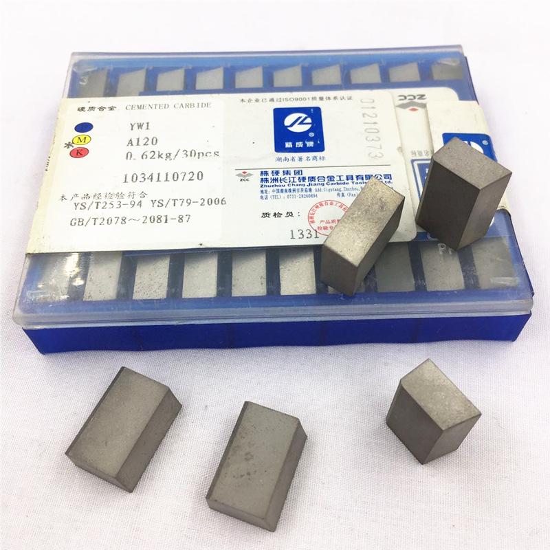 正品A120焊接刀片YG6A YT14 YT15 YT5 钨钢硬质合金刀片