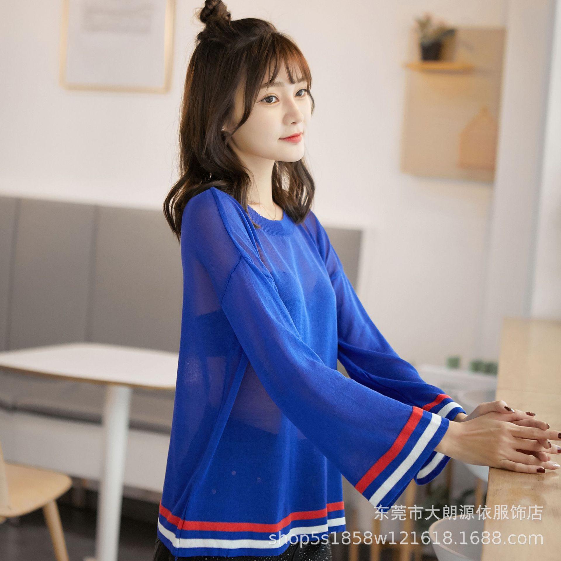 2019韩版春夏新款女装圆领条纹长袖宽松防晒针织衫女打底上衣外套
