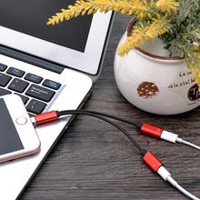 适用苹果7P耳机充电转接头8听歌二合一XS转换口音频分线器转接线