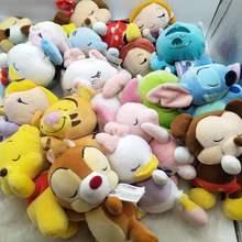可爱弹力布系列史迪仔毛绒玩具公仔厂家直销供应睡资儿童布娃娃