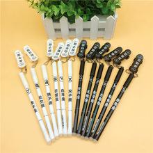 黑白配12星座滑板车吊坠可擦笔 魔易擦笔 学生摩易擦中性88052