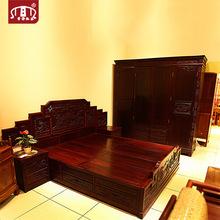 黄泽卧室红木家具套装红酸枝双人床明清古典东阳木雕夫妻大床衣柜