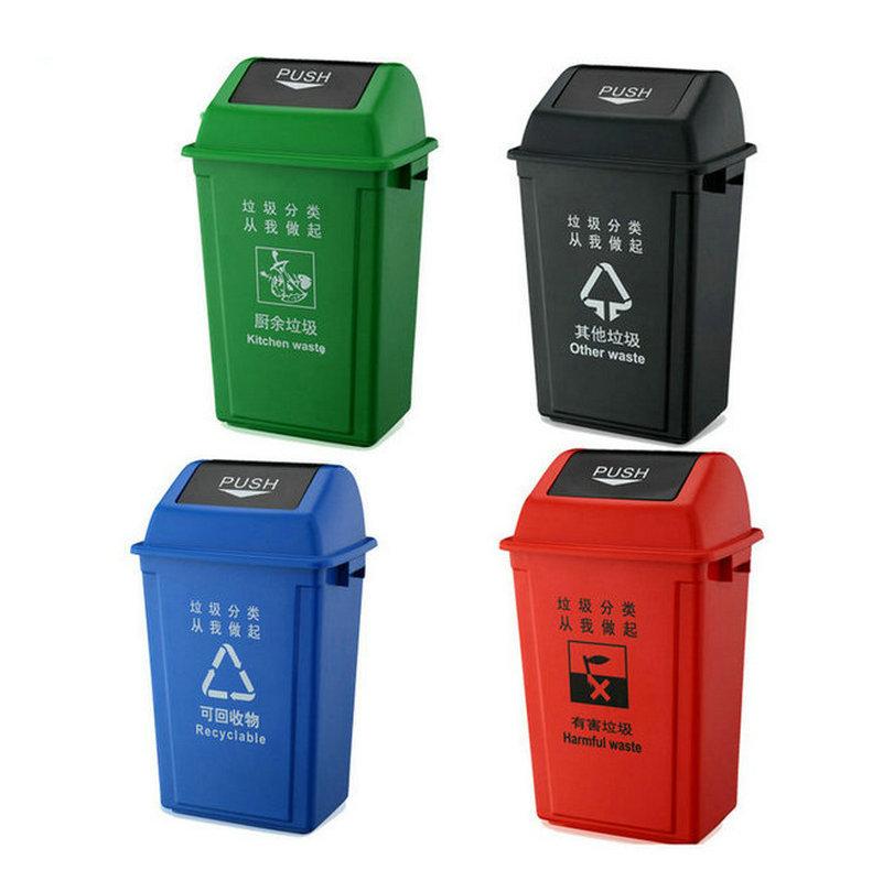 户外小区环卫分类垃圾桶20L40升60L室内方形带盖塑料环保垃圾桶
