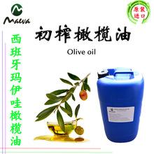 西班牙玛伊娃进口 EV优质 初榨橄榄油  温和护肤食用?#21442;?#27833;