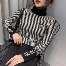 高领打底衫秋冬加绒女条纹半高领加绒打底衫修身字母上衣长袖t恤
